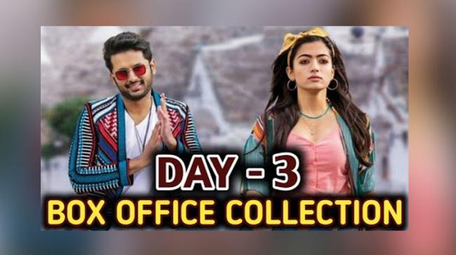 Bheeshma Weekend Box Office Collections It S A Blockbuster